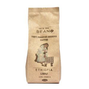 Кофе натуральный жаренный молотый, средне обжаренный, 100% Арабика сорт «Эфиопия Лиму» 250 гр