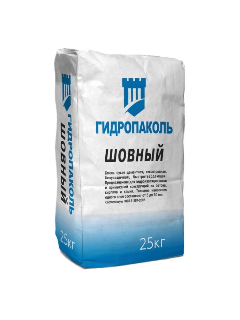 тиксотропная смесь для ремонта бетона