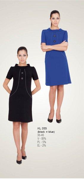 Женская Одежда Из Прибалтики