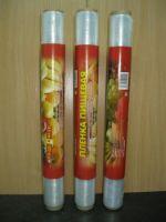 Пленка пищевая 45см х 100м в рулоне