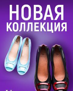 Заказ обуви ЛЕТО 2020!