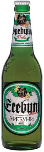 Пиво Эребуни 0,5л Армения
