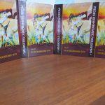 """""""Библиотека современной прозы"""" приглашает на летние каникулы"""