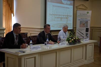 В Москве прошла конференция «Ультразвуковая визуализация в нейрохирургии»