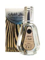 Ard al Zaafaran / Арабская парфюмерная вода Ард Аль Заафаран Sultan al Shabab / Султан аль Шабаб 50 мл
