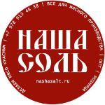 нитритная соль в Крыму
