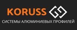 KORUSS — алюминиевые профили для шкафа-купе