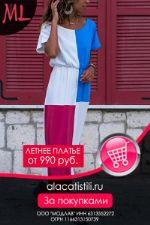 высококачественная женская одежда из Турции
