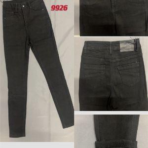 артикул 9926  размер 28-33 (русский 48-58)  цена 670 р джинсы женские зима на флисе