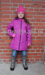 Детская демисезонная куртка парка