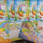 """Раскрасим мир в яркие цвета вместе с героиней книги Адриана Фаравана """"Сказка о радуге"""""""