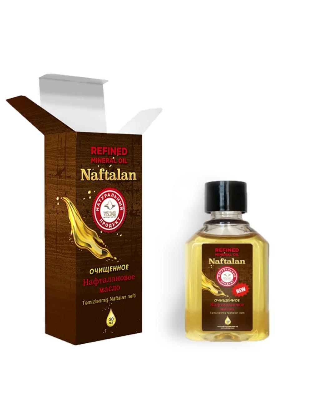 Нафталан масло оптом