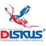 Diskus — товары для подводной охоты и дайвинга