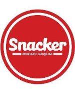 Snacker — мясные снеки от ведущего производителя
