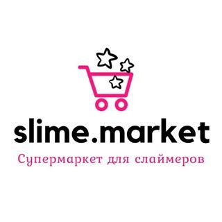 Товары для изготовления слаймов, для блогеров и для творчества