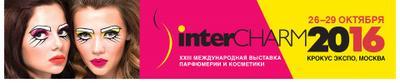 InterCHARM 26-29.10.16г. Москва. Наш стенд № 13F22