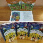 Книги Марины Фейгиной уже в продаже