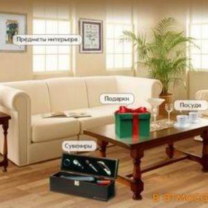 Купить посуду, подарки, сувениры оптом в компании Lumgrand