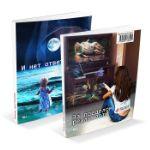 Мистические истории от Елены Нестеровой