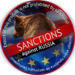 туалетная бумага Санкции сувенир оптом