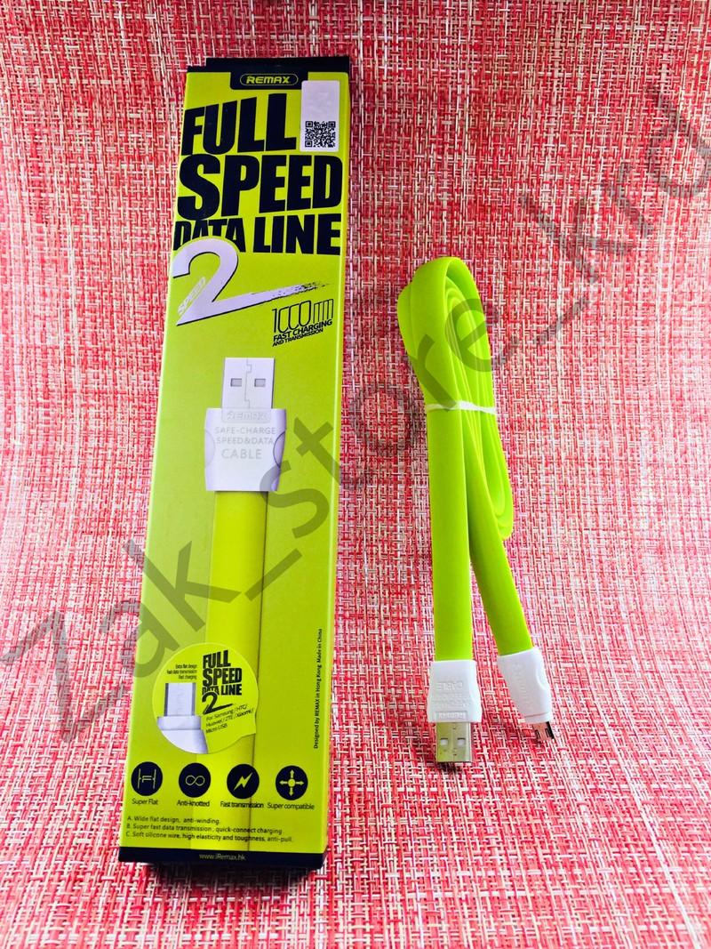 USB— кабель remax full speed 2 RC-011m
