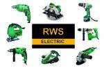 электроинструменты и садовое оборудование