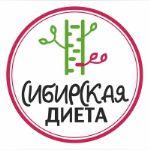 производитель натуральных и полезных продуктов из Сибири