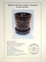 Керамические цветочные горшки и сувенирные изделия