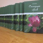 Атмосферный сборник Юлии Вебер о чувствах