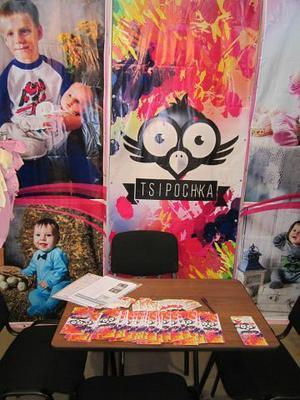Выставка Рослегпром 2014