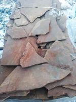 """Природный камень плитняк """"Красный"""" 2-3 см"""