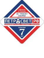 качественные люстры российского производства