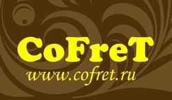 CoFreT- чехлы для одежды
