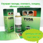 Натуральное средство для роста волос Yaud Pilatory вырастить волос