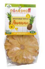 """ПолезноFF, Чипсы """"Ананас"""", фруктовые чипсы, 30 гр."""