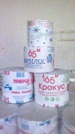 производство туалетной бумага эконом-класса