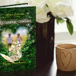 """""""Дыхание любви"""". Романтика в стихах от Юлии Набатовой"""