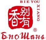 Чайная компания БиоШань — продаем чай фасованный в Китае, со склада в Москве