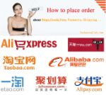 поставки из Китая