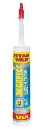 """Клей """"TITAN WILD"""" жидкие гвозди экспресс 310 мл. (12)"""