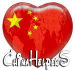 услуги по Китаю
