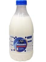 Молоко МДЖ 2,5 %