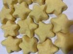 Мармелад «Звездочки» в сахаре 100 гр