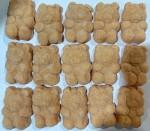 Мармелад «Медвежата» в сахаре 100 гр