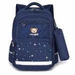 Рюкзак школьный в комплекте с пеналом Sun eight SE-2730 SE-2730