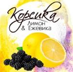 Лимон-ежевика