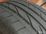 Шины б/у R20 275⁄45 Bridgestone лето