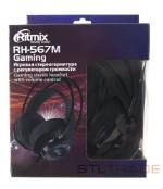 Гарнитура игровая RITMIX RH-567M Gaming
