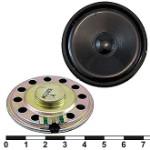 DXI50N-C 0.25 В 150 Ом