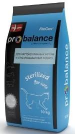 ProBalance Sterilized